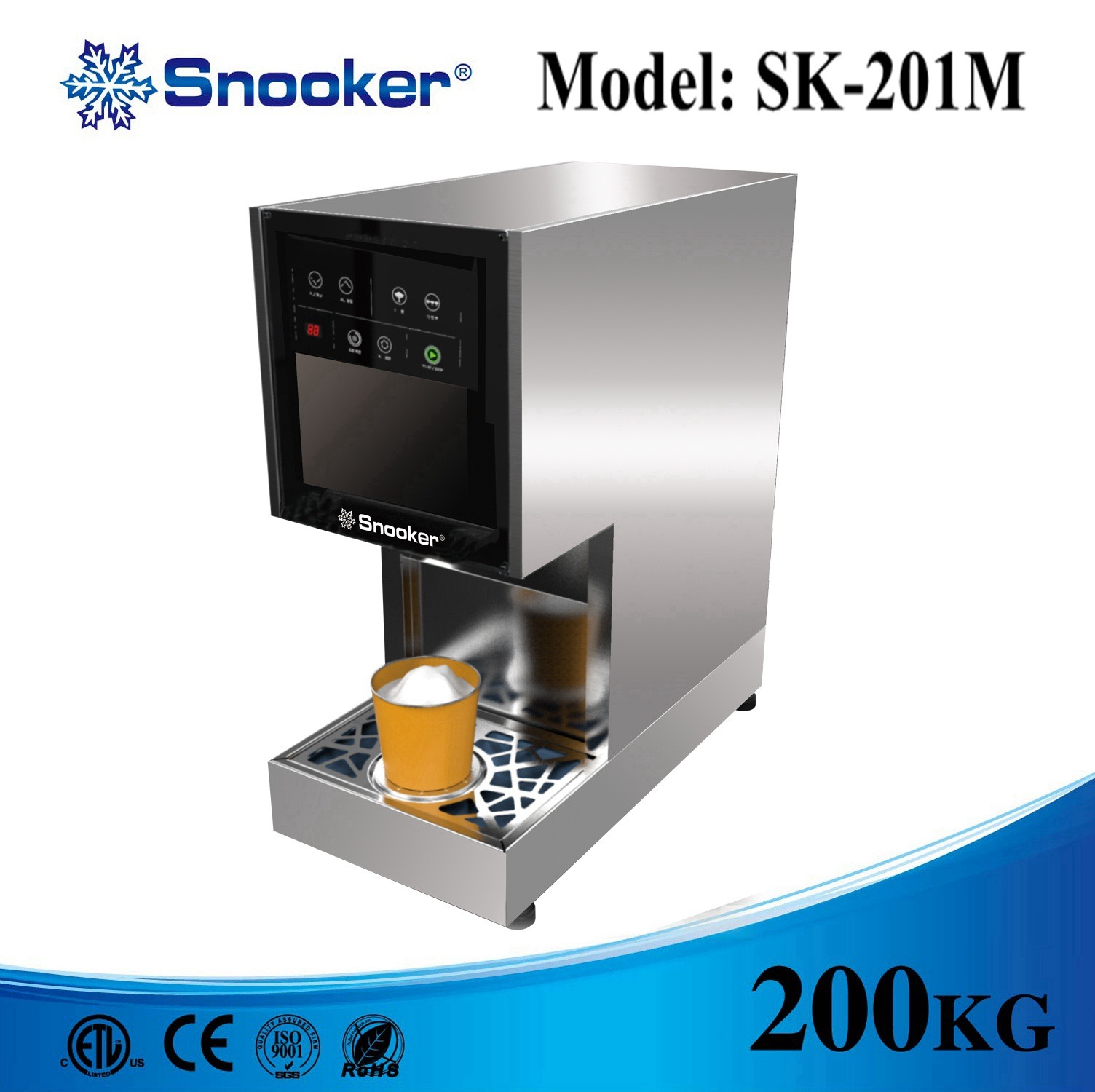 200kg/24h Ice Cream Machine Korean Bingsu Machine Snow Flake Ice Machine pictures & photos