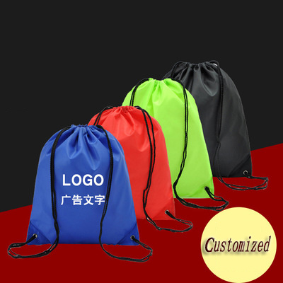 bf705625a9 Customized 210d Polyester Non-Woven Nylon Drawstring Bag Advertising Gift  Waterproof Shoulder Race Backpack