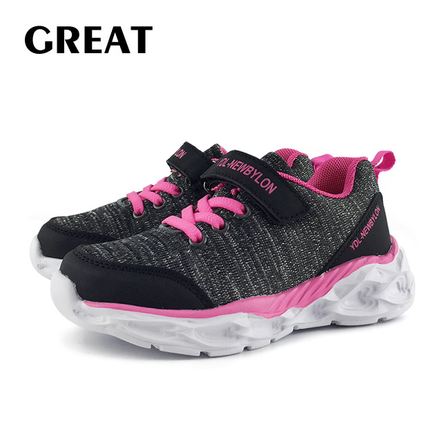 Girls Sport Footwear