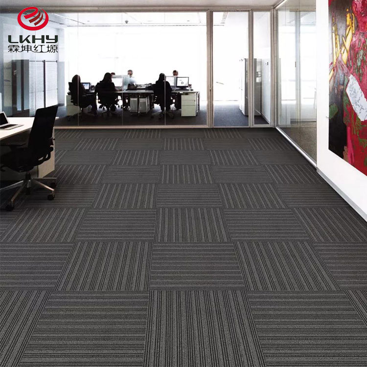 Pattern Commercial Floor Carpet Tile