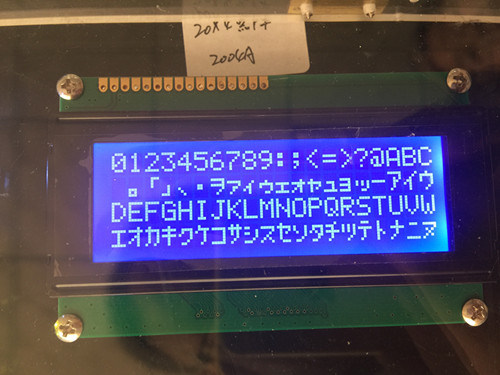 New Design2004A Dots Customerized LCD Module