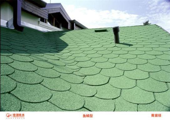 Fish Scale Asphalt Roofing Shingles Colored Tiles