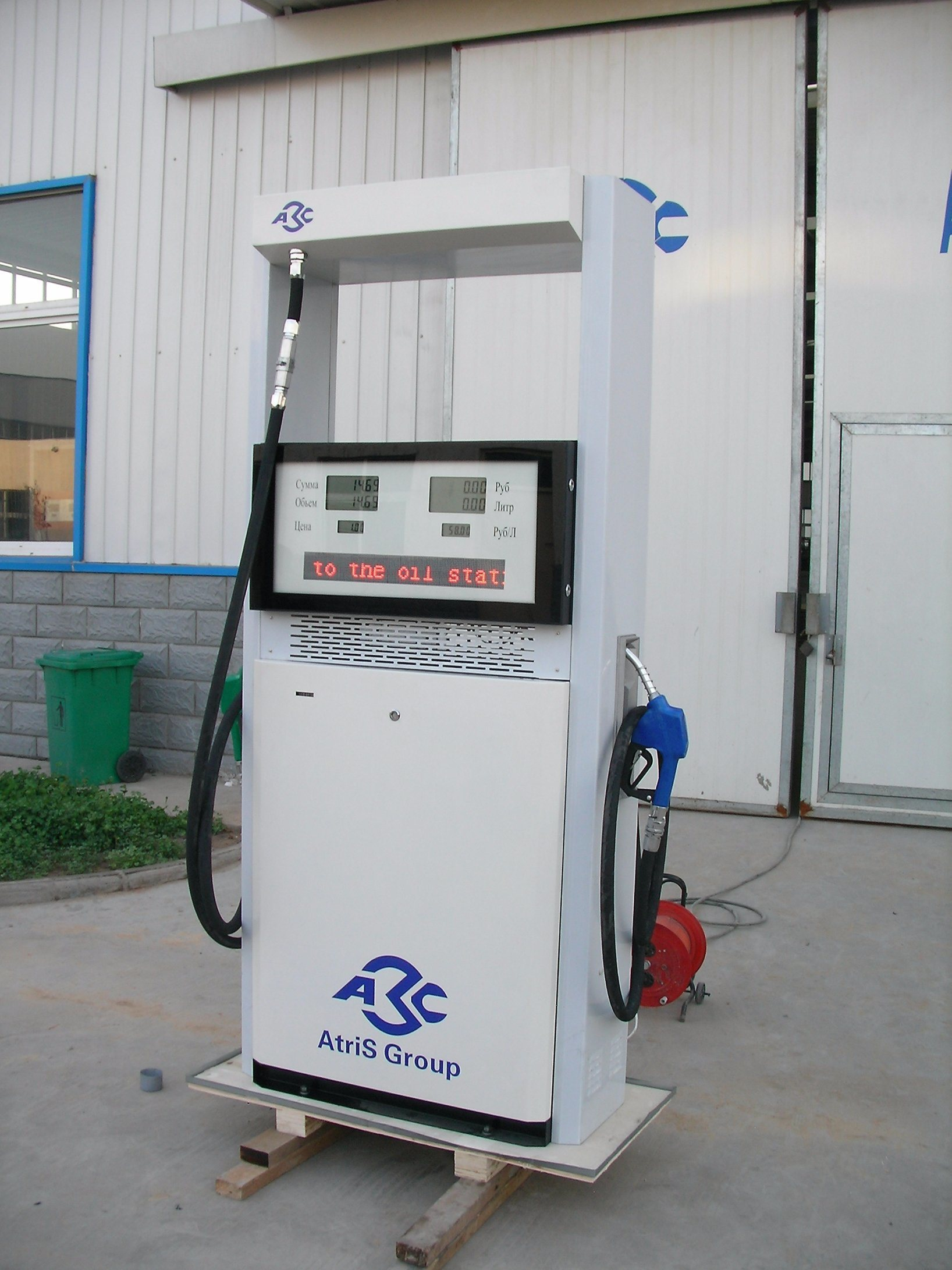 One Nozzle, One Pump Oil Station Fuel Dispenser with LED
