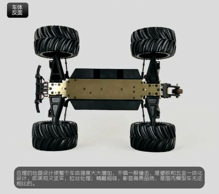 2.4G RC Car - 1/10th Scale 4WD Electric Powered off-Road Monster Car