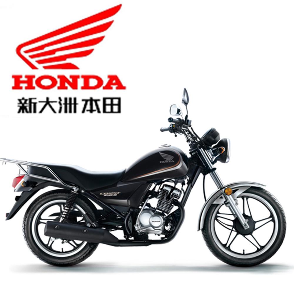 Kekurangan 125Cc Honda Spesifikasi