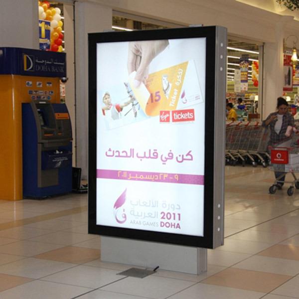 China Mupi Size Stand Alumiunum Shopping Mall Led