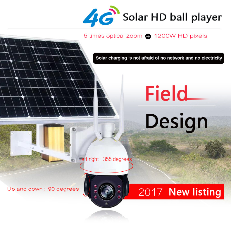 1.3MP Outdoor Wireless WiFi 4G Waterproof PTZ Dome Camera with Solar Power System pictures & photos
