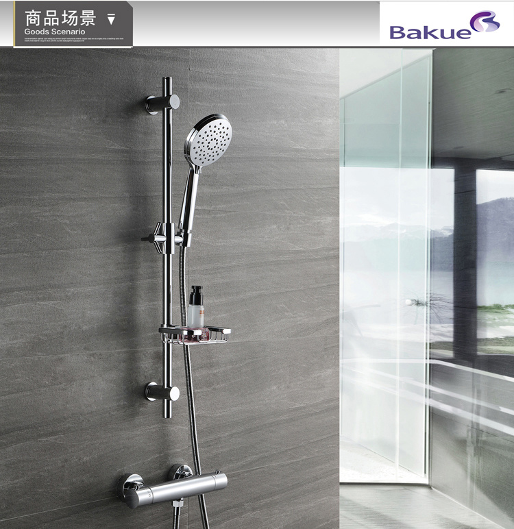 China High Quality Sanitary Ware