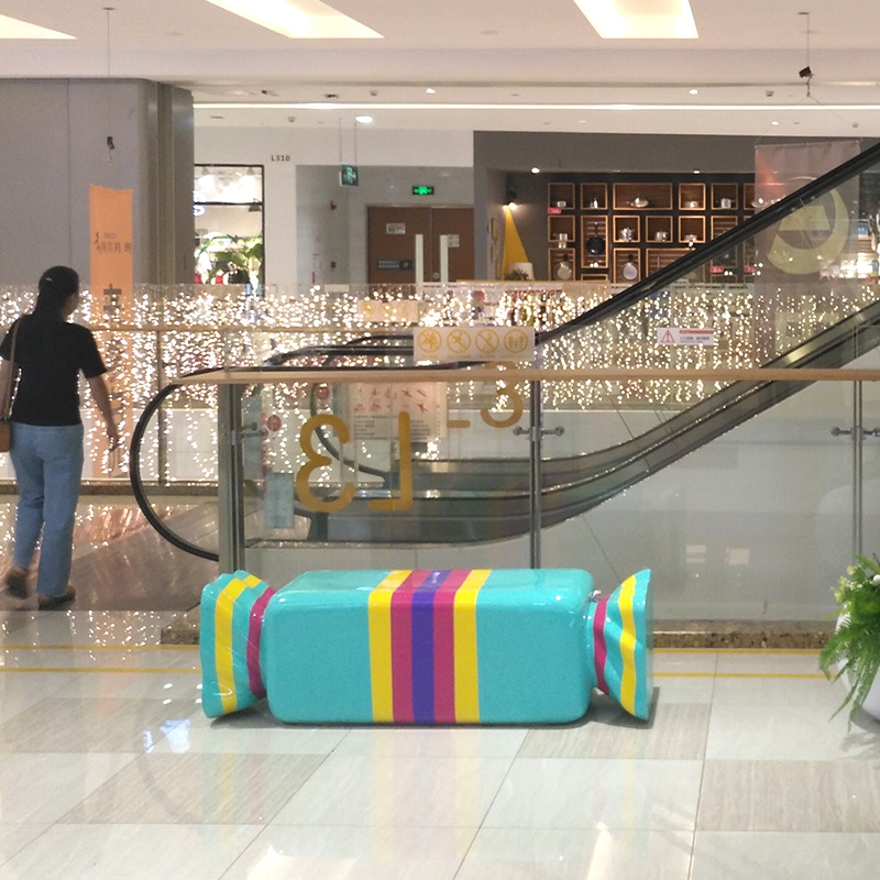 China Py14 Fiberglass Candy Bench Kindergarten Seats Latest