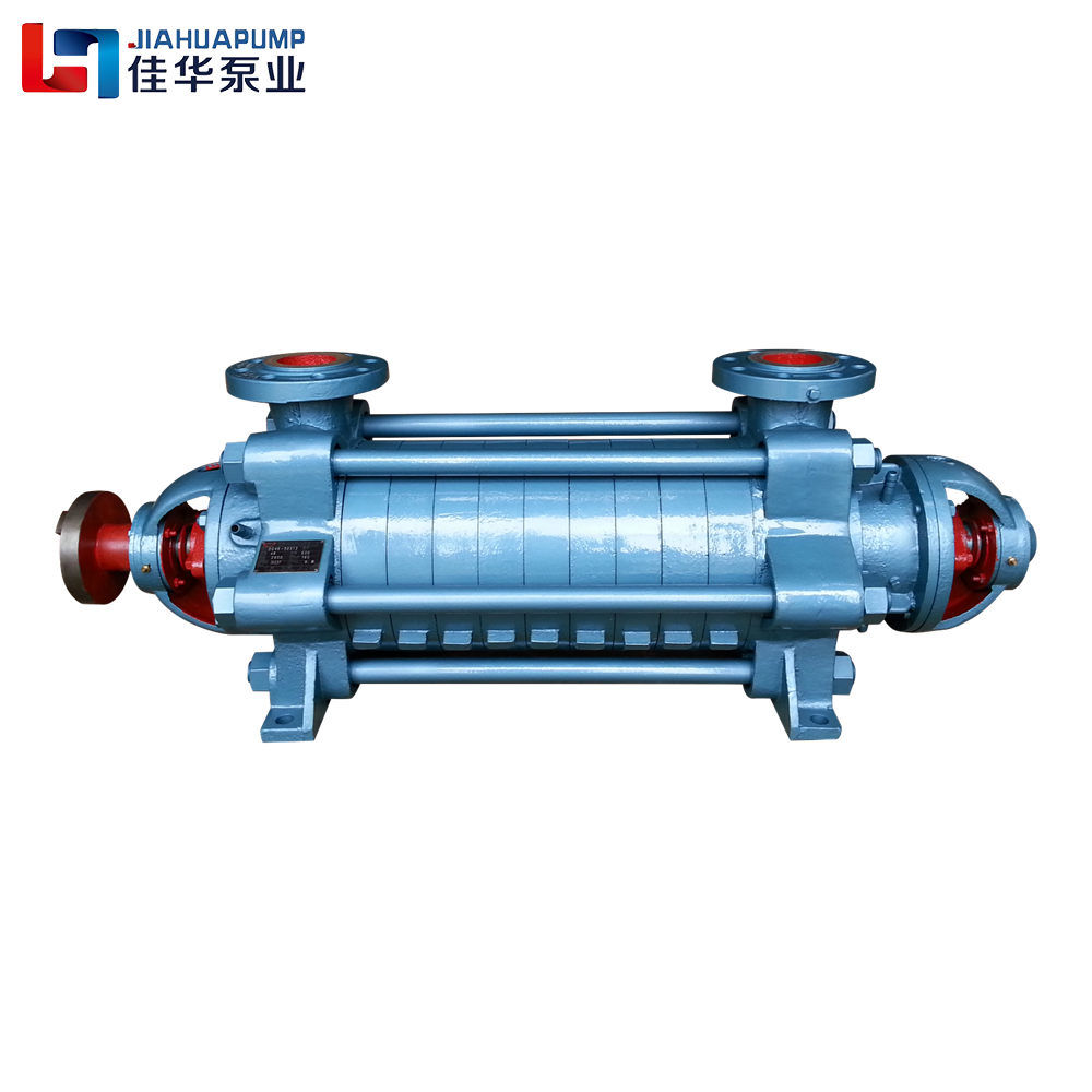 China Horizontal Multistage High Pressure Boiler Feed Water Booster ...