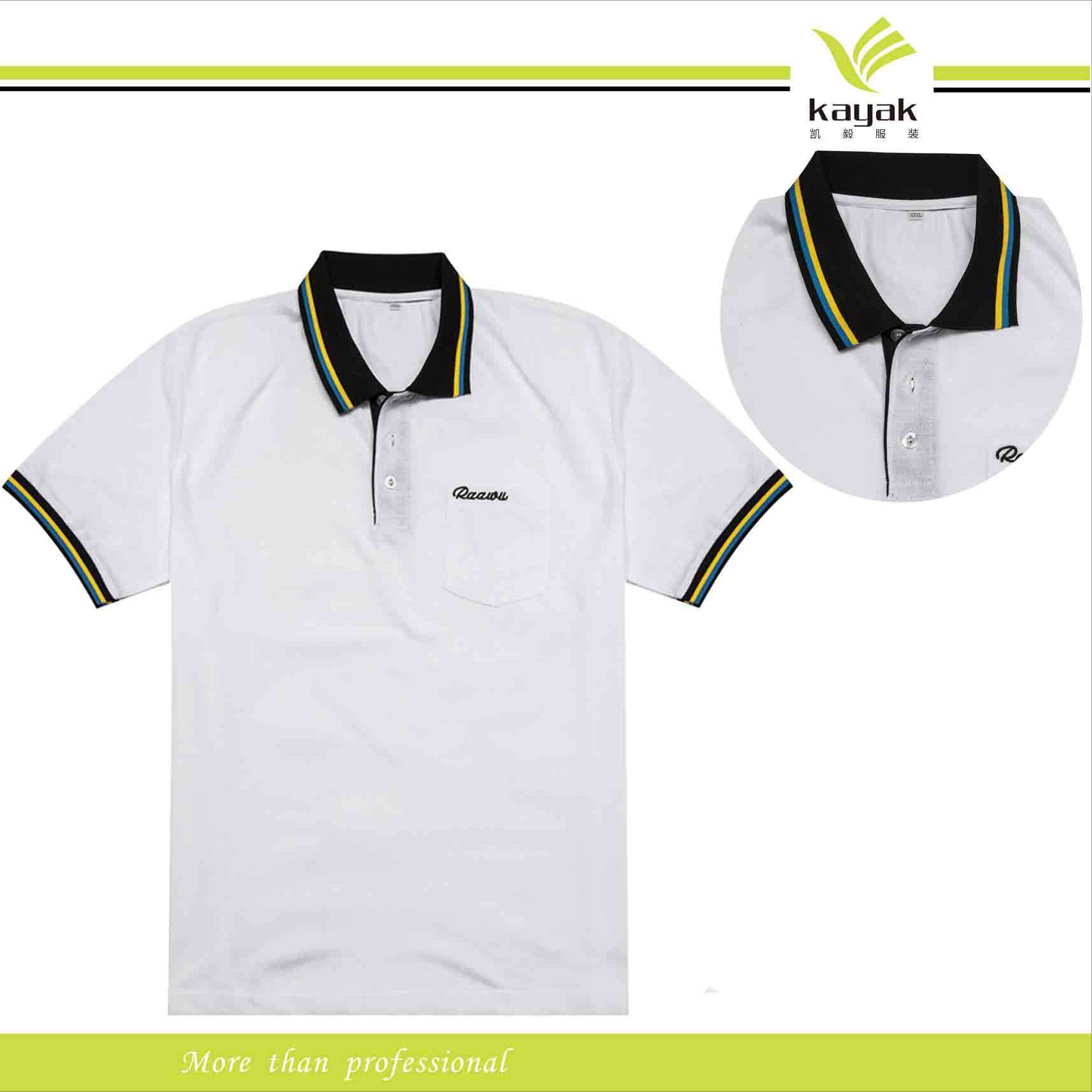 China Custom Dry Fit Plain White Polo Shirt With Green Collar P 49
