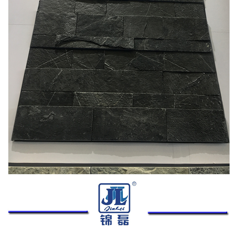 China Cheapest Rusty Stone Slate Floor Tiles For Paving Garden