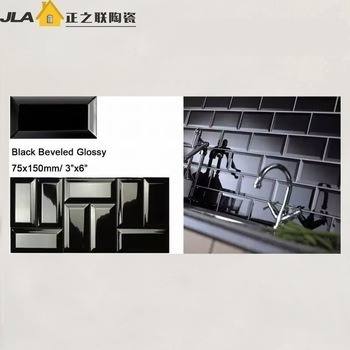 Hot Item 3 6inch 7 5 15cm Black Glossy Bevelled Subway Tiles For Bathroom And Kitchen Decoration