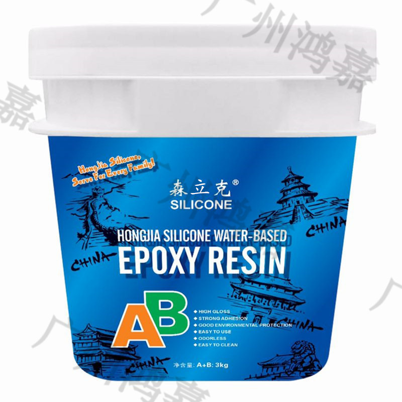 [Hot Item] Tile Joint Epoxy Adhesive, Grout for Swimming Pool Seams