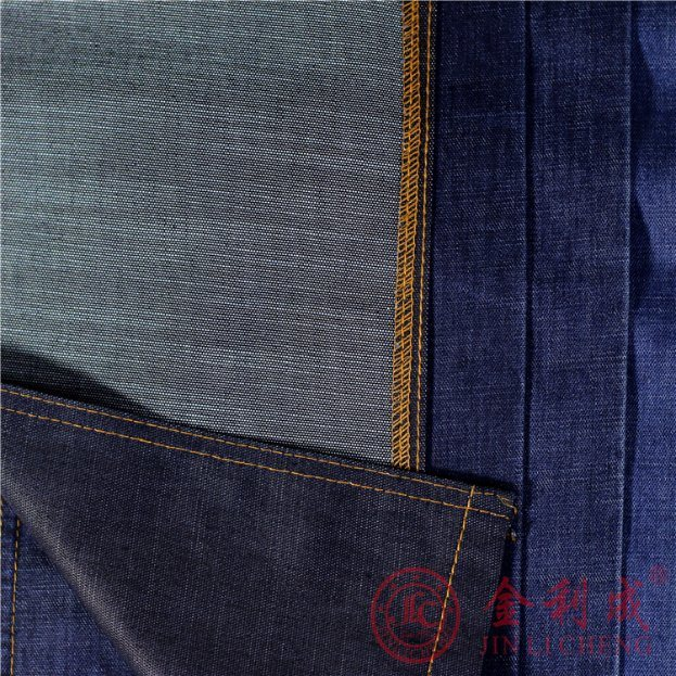 Qm4809 Cotton Twill Denim Fabric pictures & photos