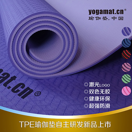 TPE PVC NBR Rubber Nr Yoga Mat pictures & photos