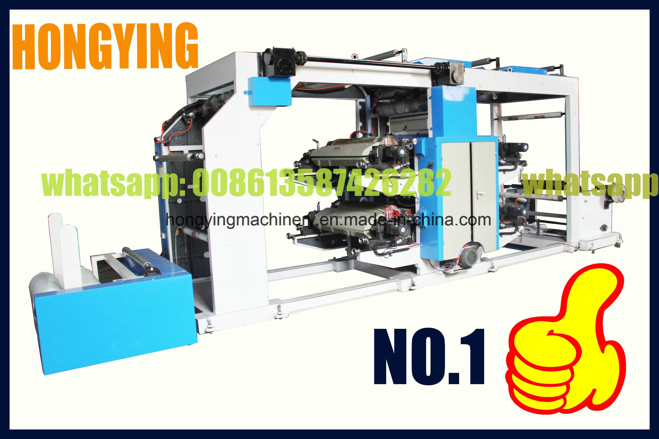 China Paper Flexo Printing Machine High Speed Accuracy Color Registration