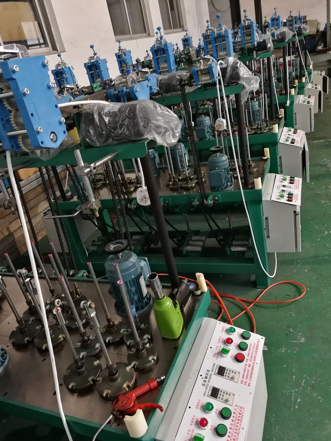 China High Speed String Braid Machinery - China Weaving, Machine