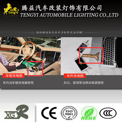 Car USB Battery Charger with Flash Light Power Bank pictures & photos