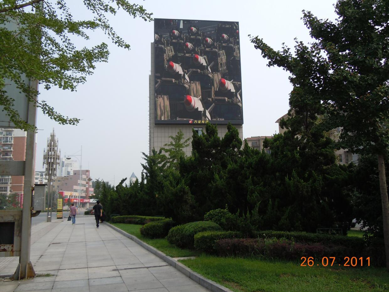 Wall-Mounted Installation Ckgled P20mm Outdoor LED Billboard for Advertising pictures & photos