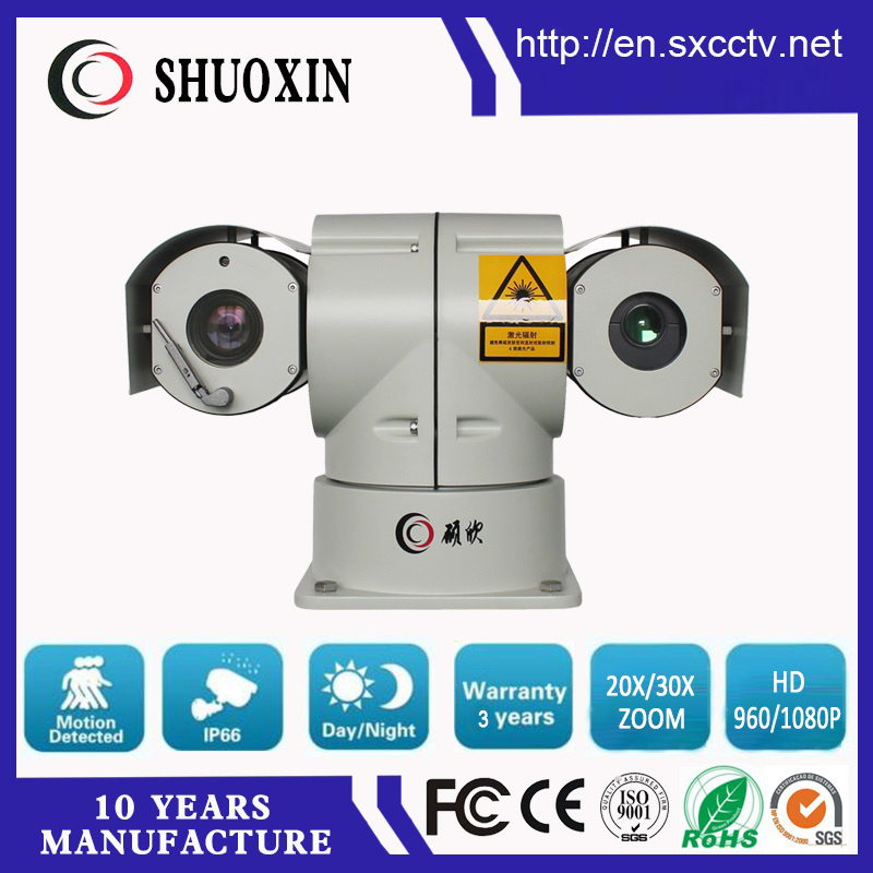 300m 2.0MP 20X Chinese CMOS Laser HD PTZ Surveillance Camera pictures & photos