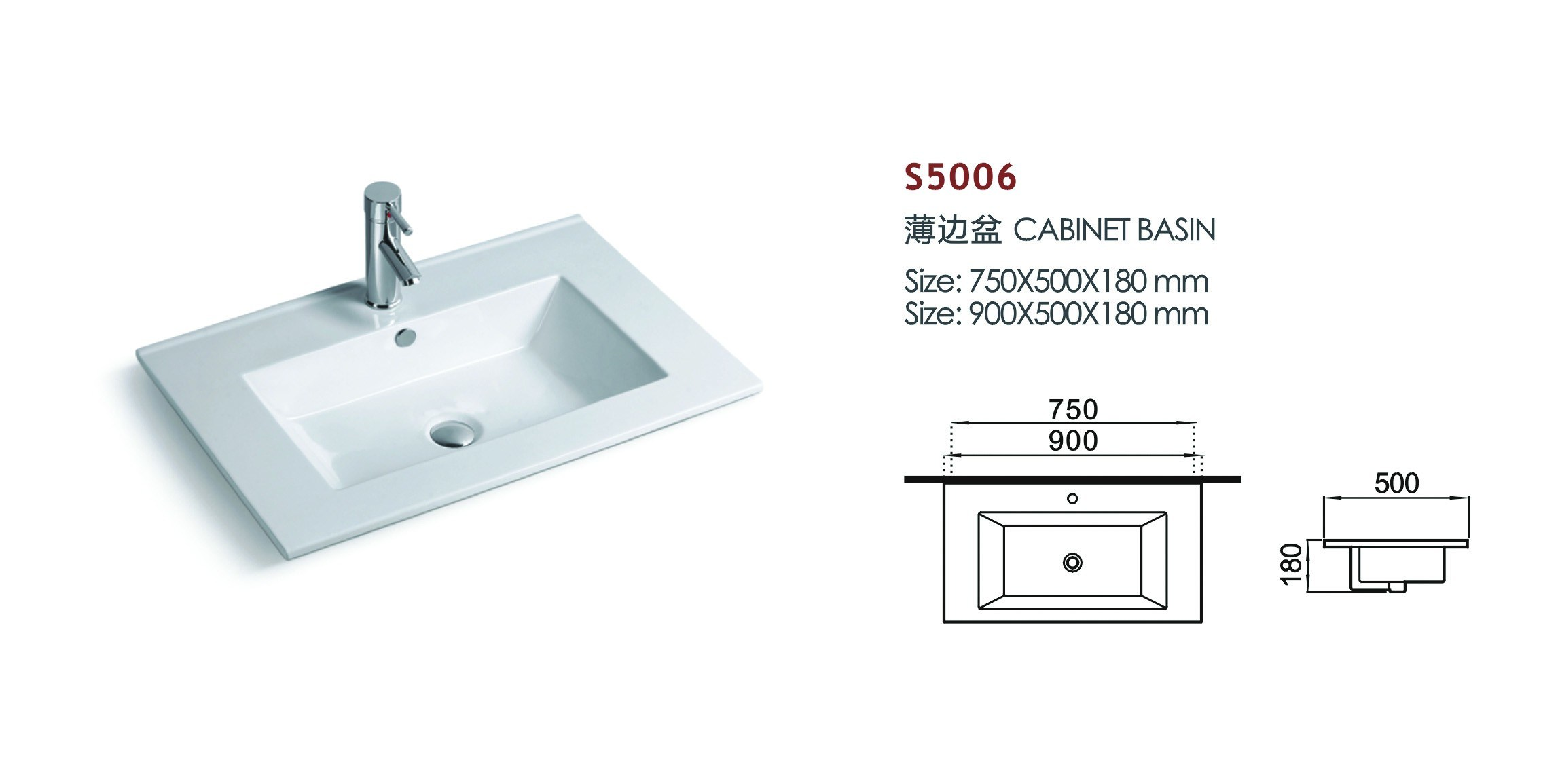 China Manufacturer Solid Surface Laundry Basin for Washing Clothes ...