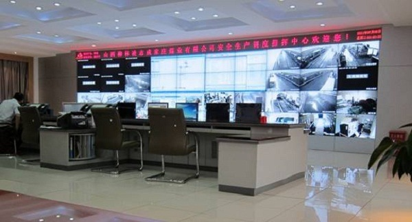 46inch Did Splicing LCD Video Wall pictures & photos