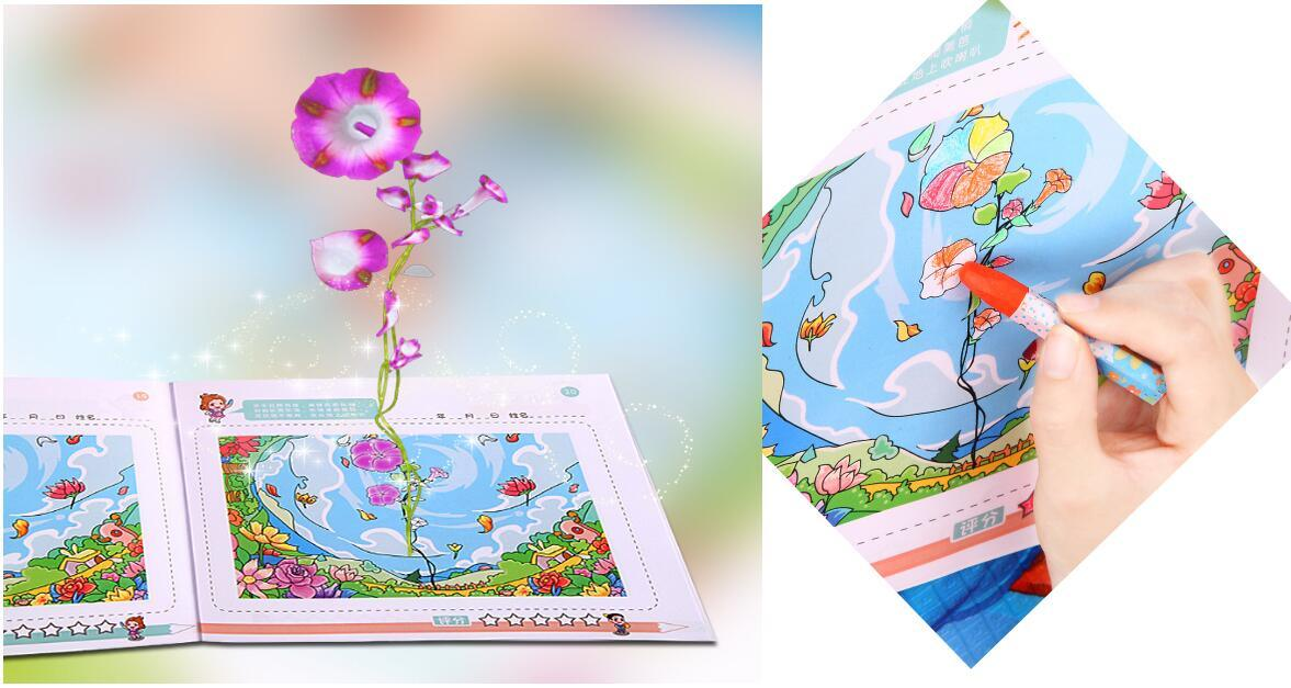 China Children Christmas Gift Education Ar Drawing Book For Kids 3d