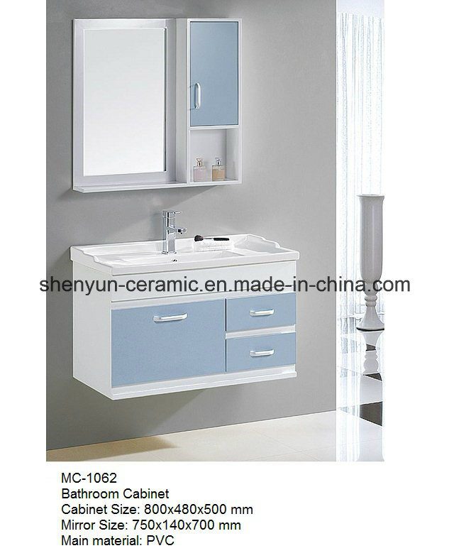 Bathroom Furniture Bathroom Cabinet with Wash Basin (MC-1062)