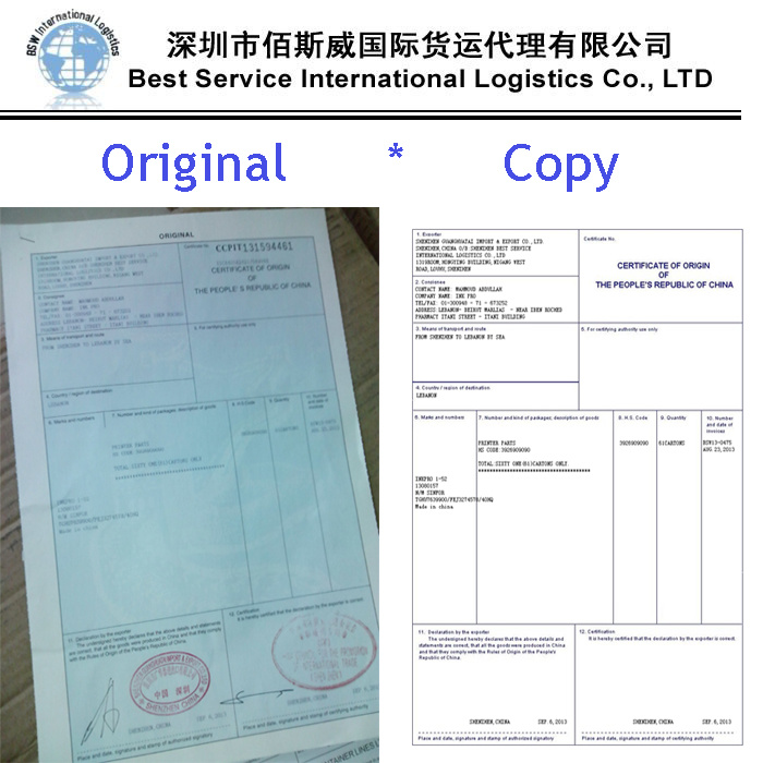China Phytosanitary Certificate Form A Form E Form F Chile