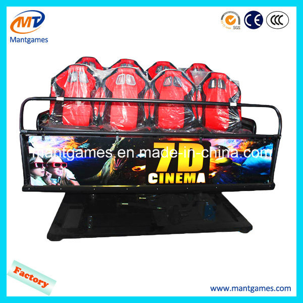 Best Factory Price Dynamic 7D 5D Cinema Home Theatre for Sale