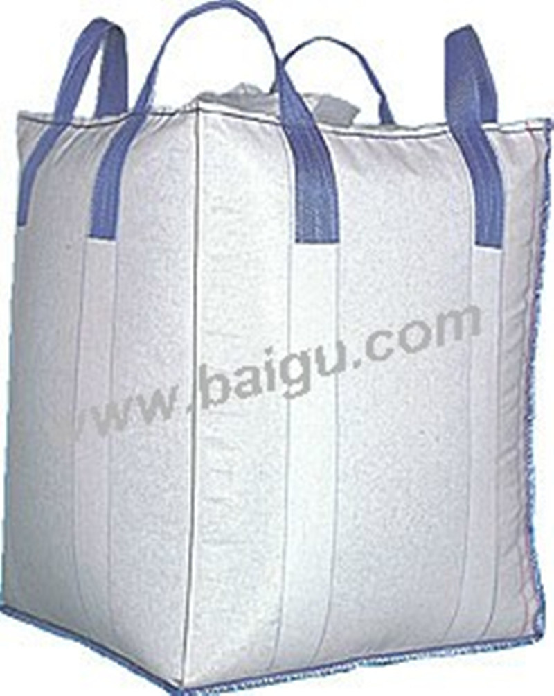Good Quality Woven Polypropylene Bags Bag Container