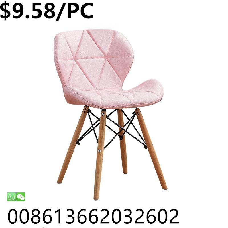 China Furniture Rocker Chair, Furniture Rocker Chair