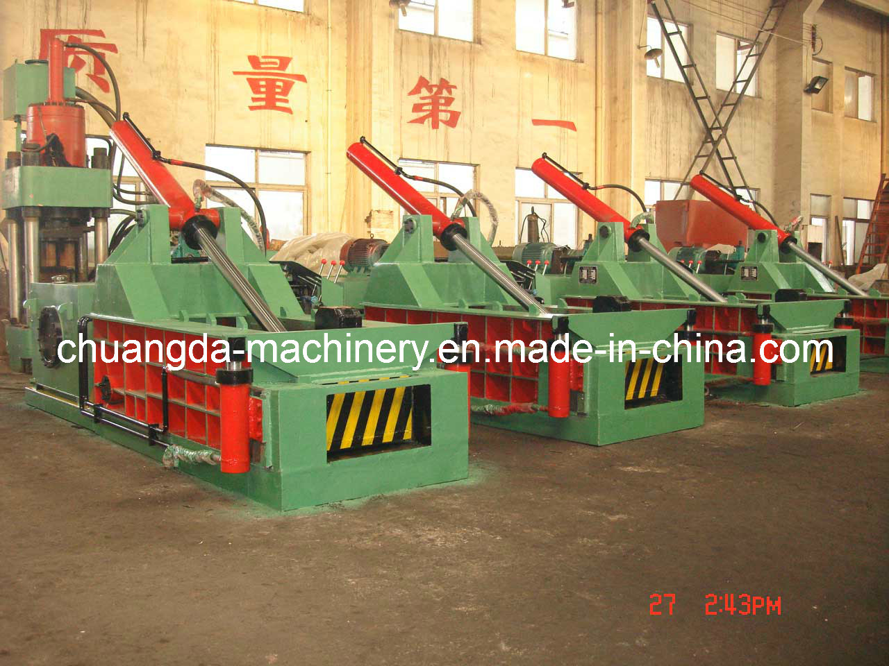 Metal Recycling Machine Scrap Metal Baler (YD1350) pictures & photos
