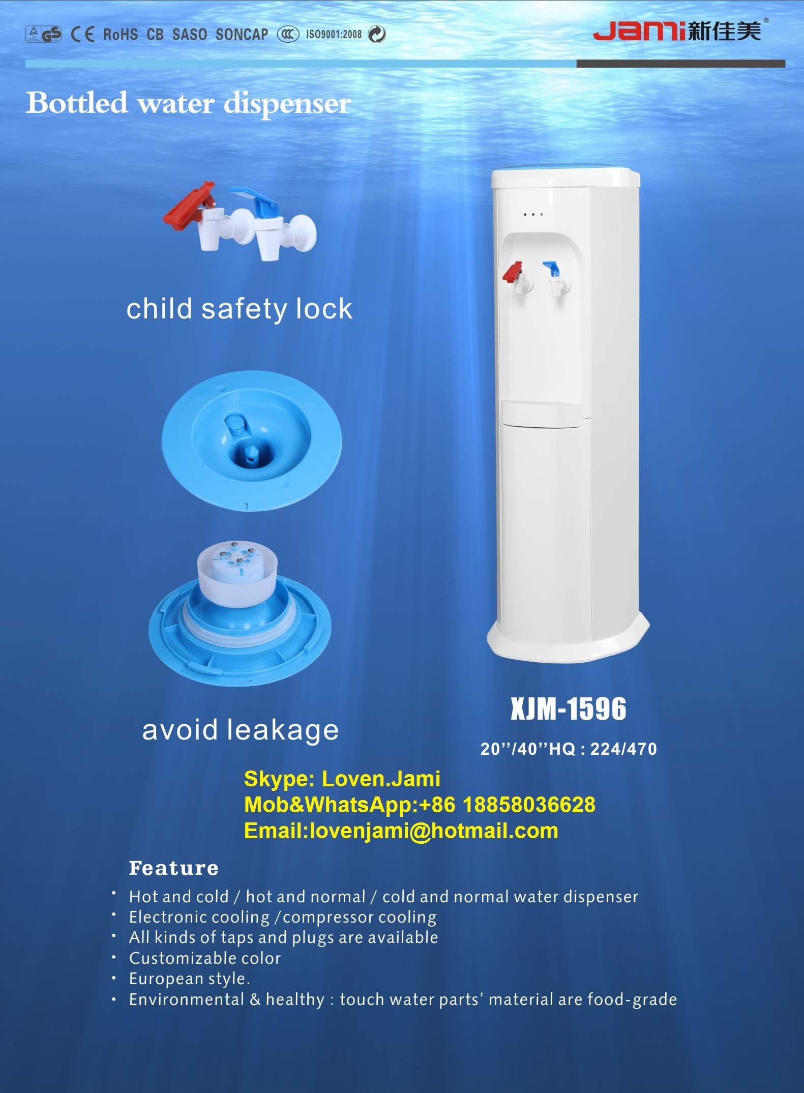 China Elegance White/Black Water Dispenser with Dry Guard System ...