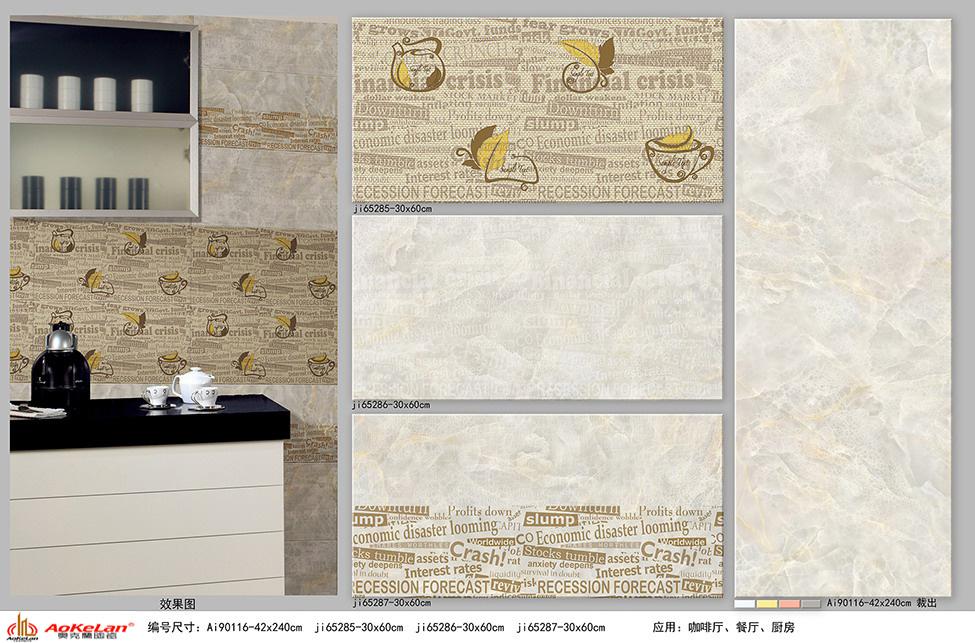 [Hot Item] 300X600mm 3D-Inkjet Waterproof Glazed Interior Ceramic Wall Tile  for Cafe Ji65285