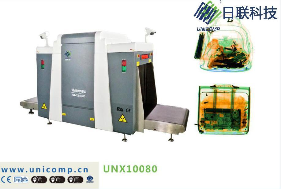 China X-ray Baggage Scanner Price List 10080 200kg Conveyor