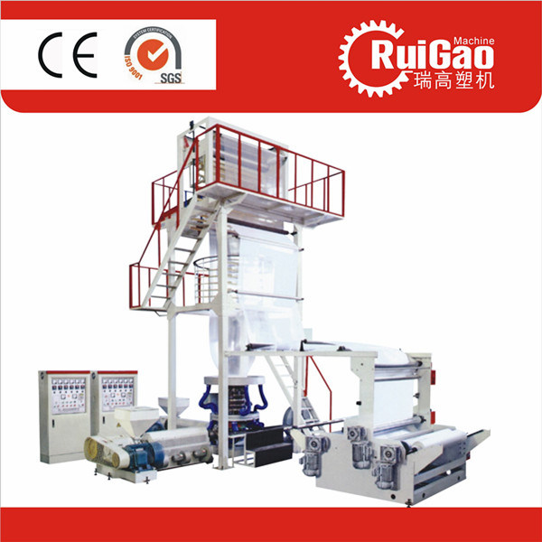High Speed ABA Three Layers Co-Extrusion Blown Film Extrusion Film Blowing Machine Price pictures & photos