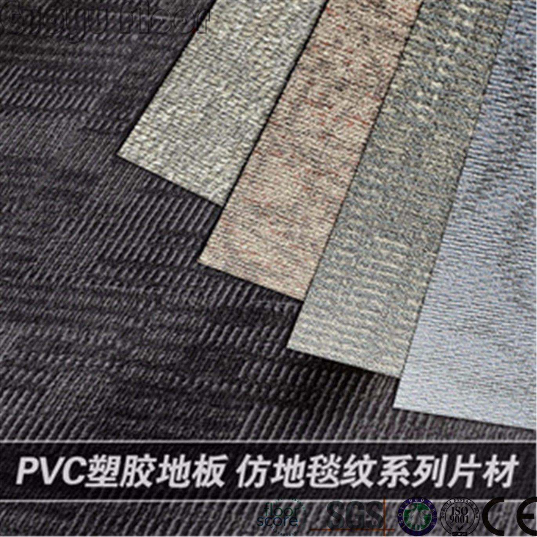 carpet flooring texture. china carpet texture pvc click-lock vinyl flooring - floor, plastic floor