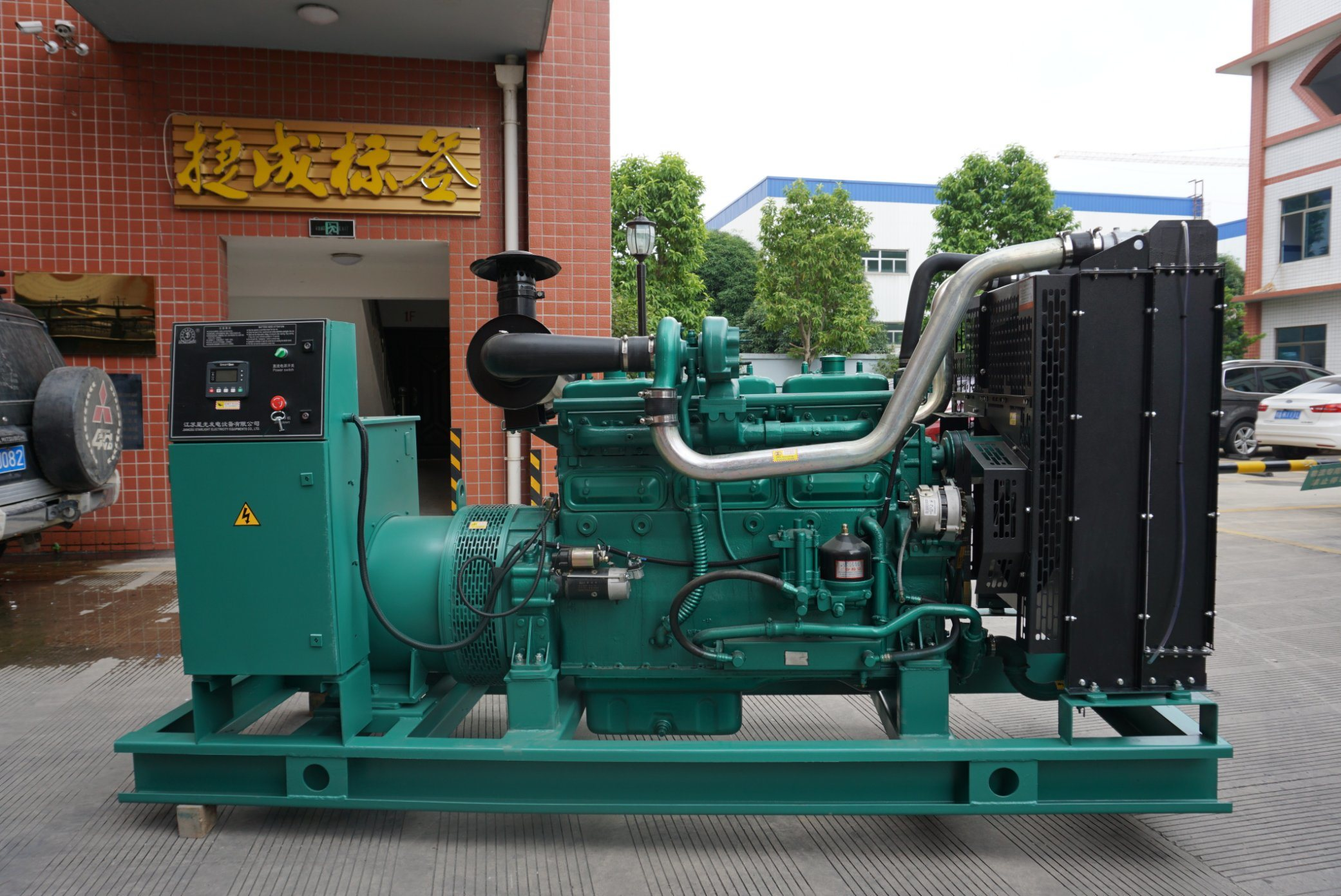 [Hot Item] Ricardo 75kw Diesel Generator Set with Engine R6105zd Mechanical  Governor Type