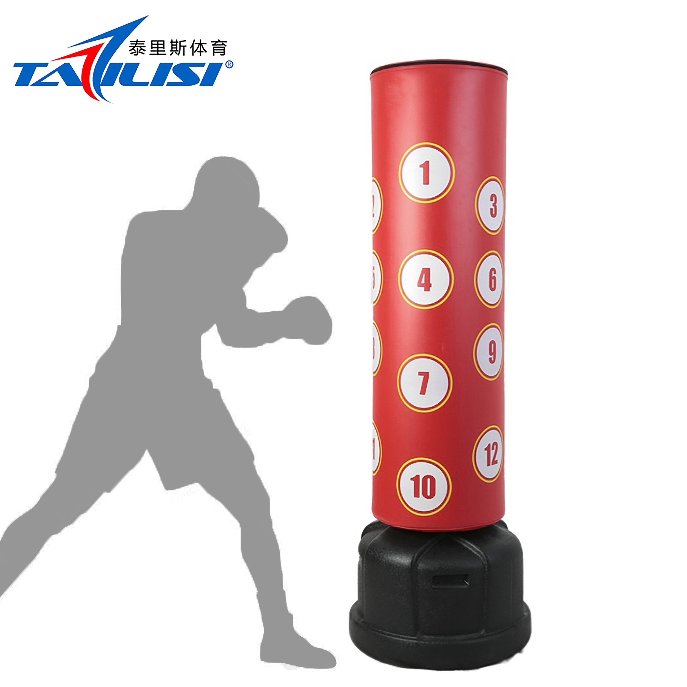 Punching Bag With Base For Fitness