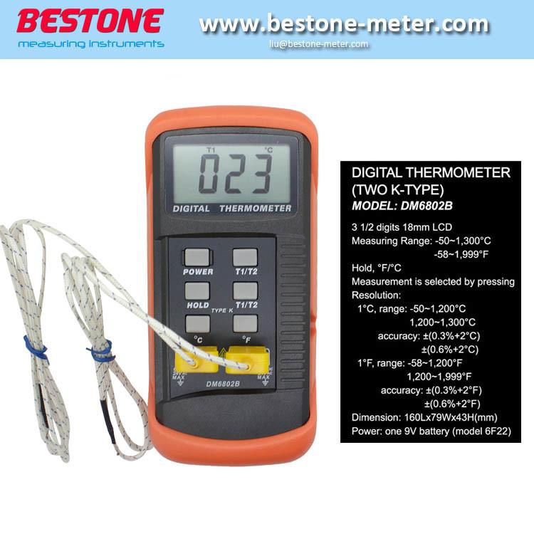 Multi Purpose Digital LCD Display Thermometer Temperature Meter with Probe