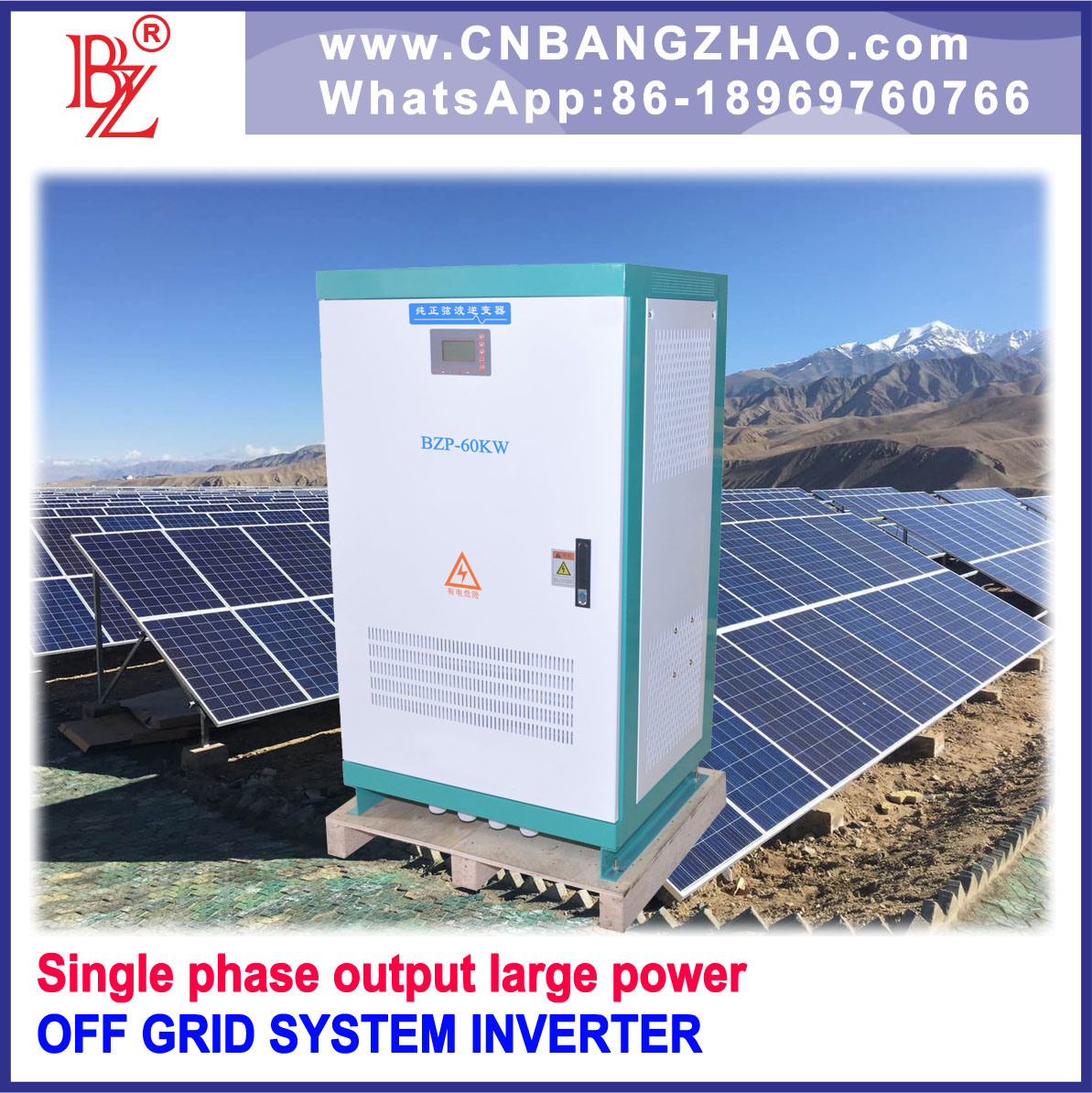 China 60000 Watt High Voltage Input Single Phase Output Solar Power 2000w Waterproof Inverter Battery Charging Circuit Board For With Ac Bypass Off Grid Wind Pv