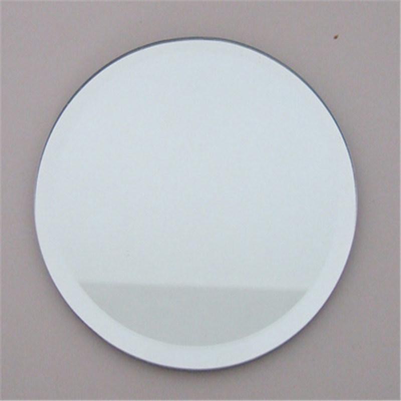 Contemporary Decorative Bathroom Mirror