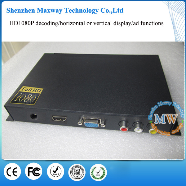 Full HD 1080P Digital Signage Media Player Box (MW-MPB09HD)