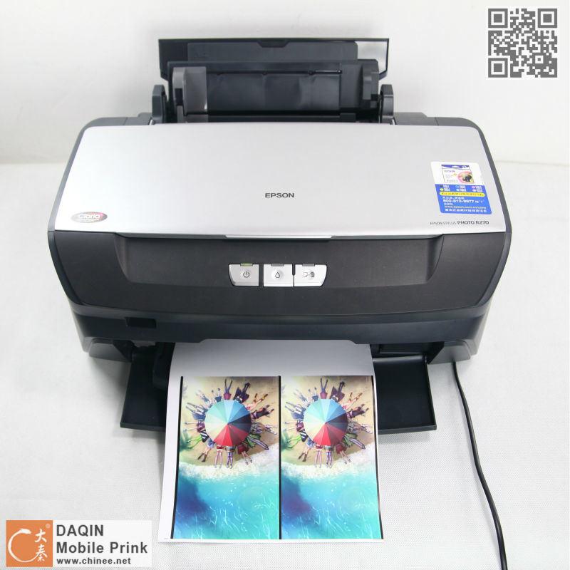 China Mobile Phone Skin Design Software And Printer China Phone Skin Design Software Mobile Phone Skin Printer