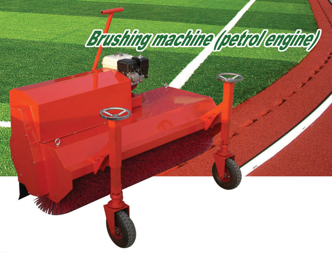 Gasoline Brushing Machine for Artificial Grass