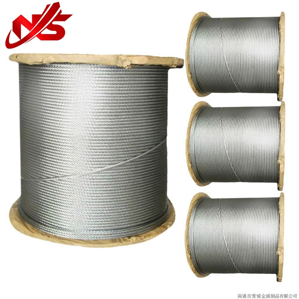 China Galvanized Steel Wire Rope 6X7+FC Price - China Steel Rope ...