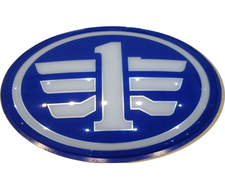 China Colorful Silk Screen Blister Car Logo Sign For Ford China