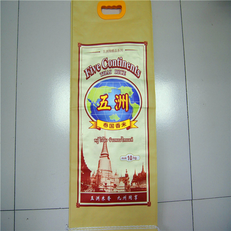 Colorful Print Rice Packaging PP Woven Bag 25kg pictures & photos